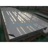Buy cheap AA5052 ALUMINIUM PRECISION MILLED PLATE . Width 2500 Max Length 6000 Mm from wholesalers