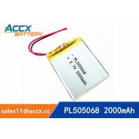 Quality 505068 pl505068 2Ah 3.7v 2000mah lithium polymer battery for power bank, led light, GPS tracker, car DVD wholesale