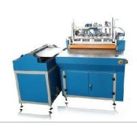 Quality Book Case Machine (KY-450) wholesale