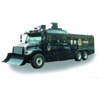 Quality Anti Riot Vehicle Water Cannon Vehicle wholesale