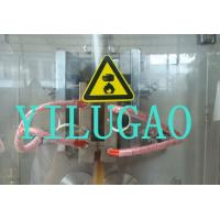 2 Lanes 4 Side Sealing Lux Shampoo Pouch Packing Machine , Auto Packaging Machine