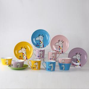 China Giraffe Animal Glaze Ceramic Cup Plate Bowl Gift Box Suit Porcelain / Stoneware on sale