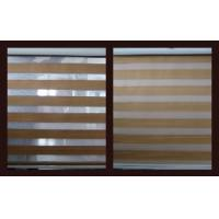 Quality Blockoutable Double-Layer Zebra Blind wholesale
