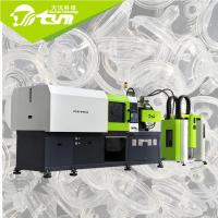 Quality Horizontal Liquid Silicone Rubber Injection Molding Machine High Accuracy wholesale