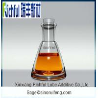 Quality ZDDP Zinc Long-chain Alkyl Dithiophosphate Richful Lubricant Additives/Motor Oil Additives/Lubrication Oil Additives wholesale