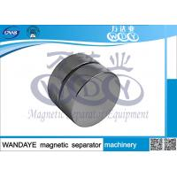 Buy cheap Safety Overband Magnetic Separator , Iron Removing Magnetic Grain For Medicine from wholesalers