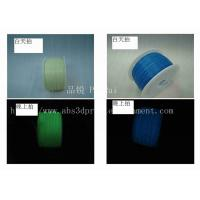 Quality Glow in The Dark 3d Printer Filament PLA wholesale
