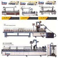 high quality australia standard aluminum external french doors profile wrapping machine