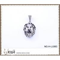 Quality 316 stainless steel pendant with lion shape H-L1083 wholesale