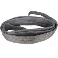 Quality Grey Color Polyester Flat Webbing Sling Duplex Layer Lifting Sling Tool wholesale