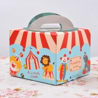 Quality Eco Friendly Beautiful Colored 4 Inch Cake Boxes Fancy Cartoon Design wholesale