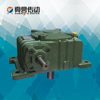 Quality Hydraulic Motor WPX Worm Gear Speed Reducer Gearbox With Variable Speed wholesale