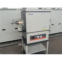 Buy cheap Multi Process Gascontrol Laboratory Tube Furnace With High Purity Silica Tube from wholesalers