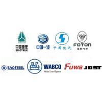 Shandong Fudong Automobile Co.,Ltd