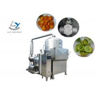 China Professional Vacuum Fried Chips Machine Low Noise Steam / Thermal Oil Heating on sale