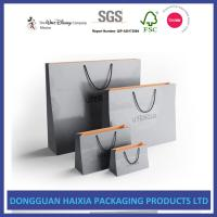 Quality Customized Logo Printing Kraft Paper Shopping Bags Highly Durable For Promotion wholesale