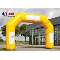 Quality Airblown Inflatable Entrance Arch Sound Inflatable Arch - Support Wraps wholesale