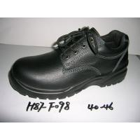 Quality Work Shoes, Leather Safety Shoes  (H65-041) wholesale