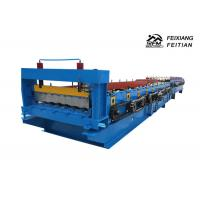 Quality Chain Drive Highway Guardrail Making Machine For Building Fence / Road Barrier wholesale