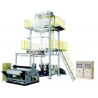 Quality Pingyang Vinot Double Layer Film Blowing Machine can prolong the length for preservation of liquid package 2SJ-G50 wholesale