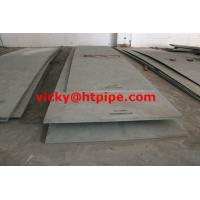 Quality ASTM A240 317 plate sheet strip wholesale