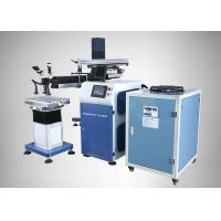 China Suspension Arm Type  Laser Welding Equipment For Mould Die Repair PE-W600D on sale