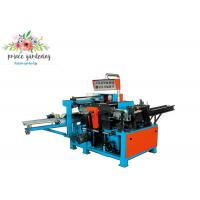 Buy cheap CWM-1300-HZ New Fully Automatic NC Textile Paper Core After-finishing Napping Machine from wholesalers