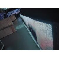 China DIP Advertising Commercial Digital LED Billboard W 20 × H 20 dots 7000 CD on sale