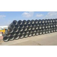 Quality Earthquake-Resistant Ductile Iron Pipe wholesale