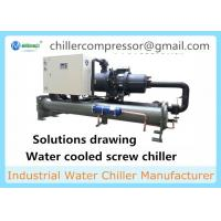Quality Screw Type Hanbell/Bitzer Compressor Concrete mixing plant water chiller wholesale