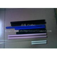 Buy cheap Hard ABS Plastic Tube from wholesalers