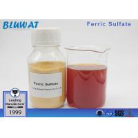 Quality High - Efficiency Ferric Sulfate Water Treatment Agent For Mining 10028-22-5 wholesale