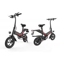 Quality 350W Collapsible Electric Bike , Folding Electric Bicycle 7.5AH Lithium Battery wholesale