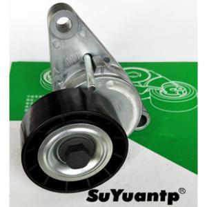 Buy cheap OEM Drive Belt Tensioner Roller Bearing VKM33074/T38313 /5751.C3 For Citroen from wholesalers