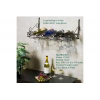 Quality Functional Wall Mounted Wine Rack wholesale