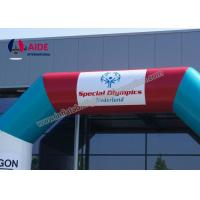 Cheap Free Logo Print Air Entrance Arch Inflatable Sports Tunnels For Running Race for sale