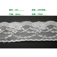 Quality Apparel Accessories Wedding Lingerie Lace / Cotton Lace Lingerie wholesale