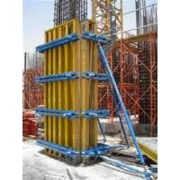 Buy cheap Adjustable column formwork system for flat formwork, curved ...