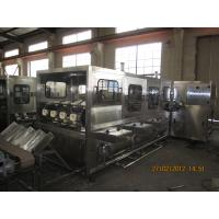 Quality 600 Barrels / Hour 5 Gallon Filling Machine With One Filling Head CE Approved wholesale