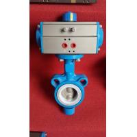 China pneumatic rotary butterfly valve with pneumatic actuator on sale
