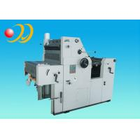 China Multicolor Dry Offset Printing Machine With Excellent Dampening on sale