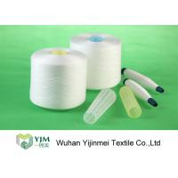 Quality Plastic Cone High Tenacity Polyester Knitting Yarn , 50/2 And 40/2 wholesale