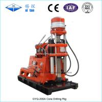 Quality GYQ-200A Core Drilling Rig Soil Investigation Drilling Machine Spt Mining Drill Hydraulic Chuck Light Weight wholesale