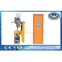 China NEW DC Solar Power 6m Arm 300r/Min 200W Automatic Barrier Gate on sale