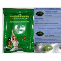 Quality Meizitang Botanical  100% Natural Soft gel Slimming Capsule wholesale