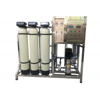 Quality 250LPH Water Softener System RO Water Plant For Industry / Laboratory / School wholesale