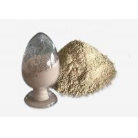 Buy cheap Low Cement Castable Refractory Cement For Iron Making Furnace , Heat Resistant from wholesalers