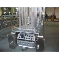 Buy cheap drinking water filling machine from wholesalers