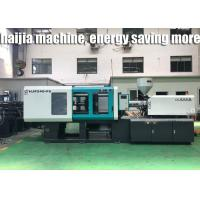 Buy cheap High Accurate Two Color Injection Molding Machine 2206L Oil Tank Capacity from wholesalers
