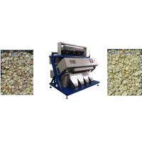 China The hot selling CCD pepper seed color sorting machine on sale
